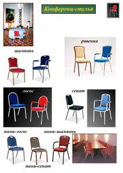 Банкетные стулья для ресторана
