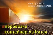 Китай- Туркменбаши Гыпджак доставка грузов