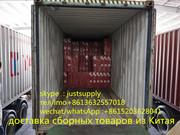 Циндао, Шанхай в Ашхабад , перевозка контейнера по жд