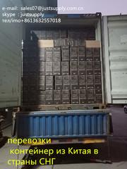 Доставки сборных товаров из Китая через Аббас в Ашхабад с низкой цено