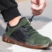 Неубиваемые кроссовки Immortal shoes