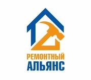 Бесплатно рассчитаем стоимость ремонта вашей квартиры за 48 часов