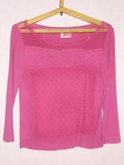 Продаётся детская розовая кофточка